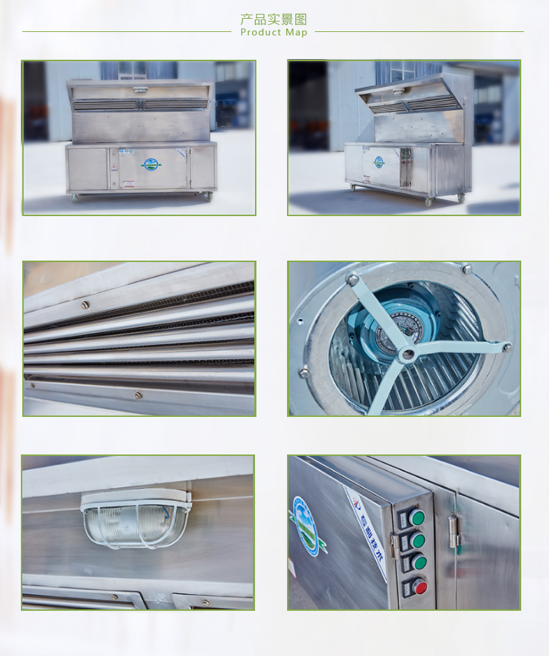HQD-JYJ-S系列(无烟烧烤车)