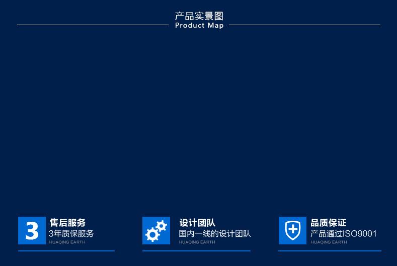 HQD-JYJ-Y系列(排风高效净化一体机)